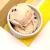 Cashew Chocolate Chip Dairy-Free Ice Cream